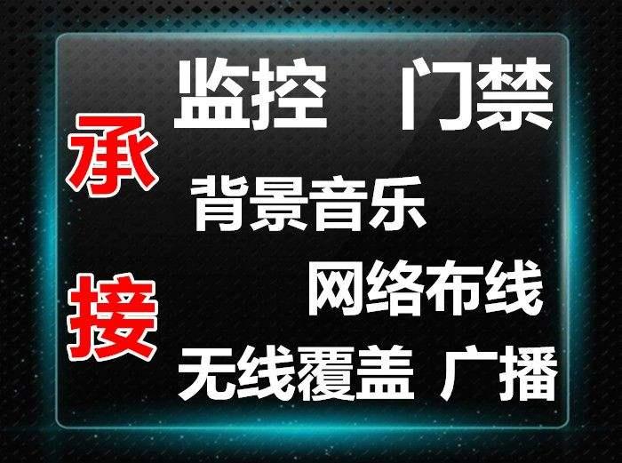 金乡智能数码专业公司