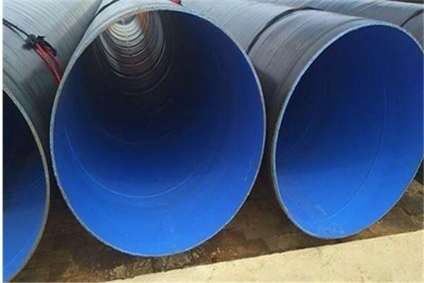 雅安市外3pe内环氧树脂粉末防腐钢管实体厂家