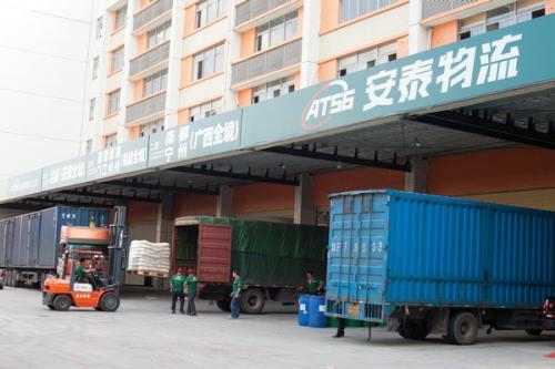 物流快线-重庆至滨州危险品运输费用