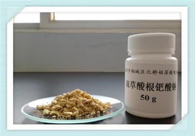 厦门乙酸金回收-乙酸金回收价位