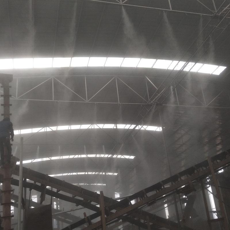 资讯:雨城(护栏喷雾)品牌