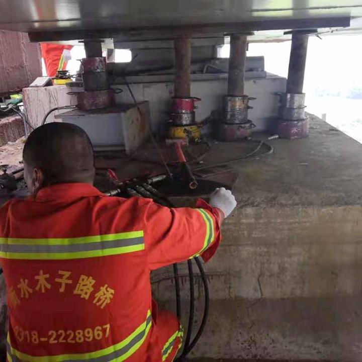 汉中市公路桥梁伸缩缝更换价格汉中市工程施工