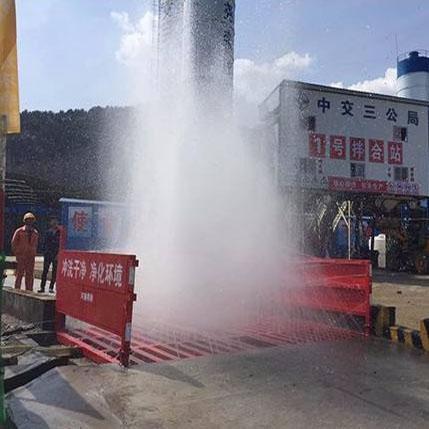 雅安石棉工程车辆冲洗设备商家NXD