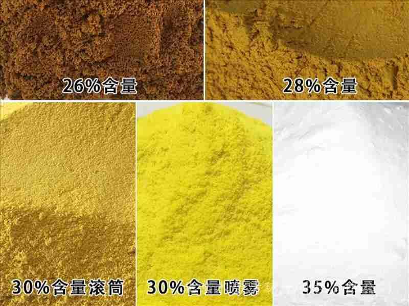 齐齐哈尔液体三氯化铁生产厂家供应商