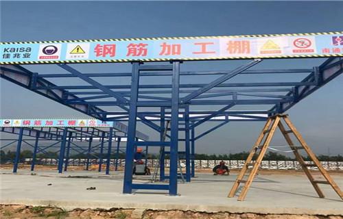 河南许昌配电箱防护棚-卸料平台生产厂家