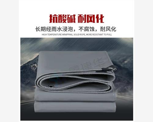 四川省雅安市厂家直销夜宵蓬,挡风遮雨篷欢迎来电