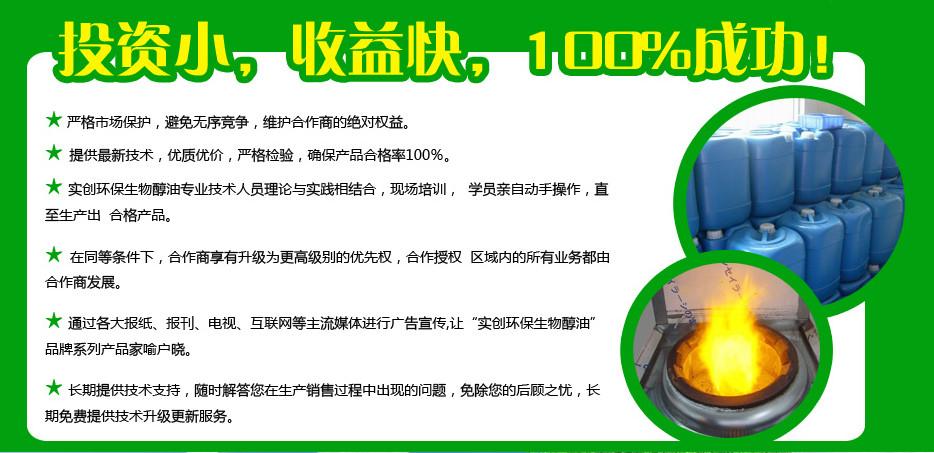 云南文山鸿泰莱无醇灶植物油气化灶合作提供相关证件