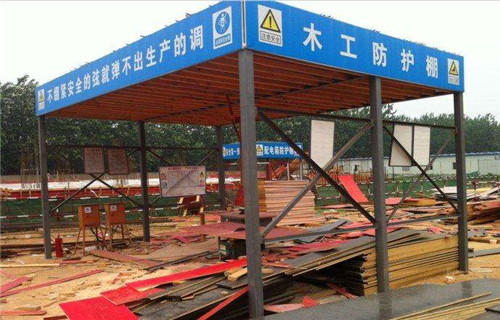 淄博钢筋防护棚-悬挑式卸料平台价格多少