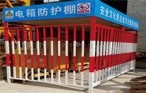 莱芜钢筋防护棚-卸料平台价格多少