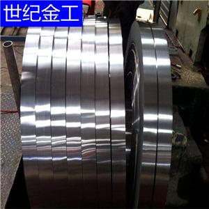 七台河65mn特硬钢带优质供应商
