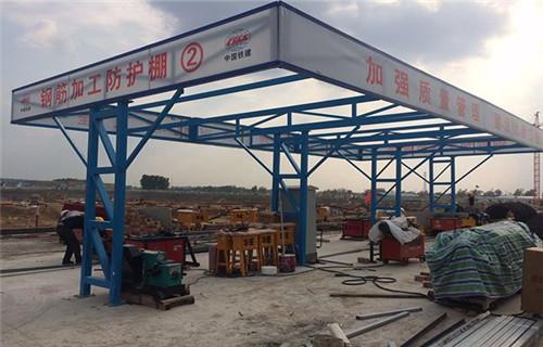 阳泉防护棚厂家_钢结构防护棚销售基地