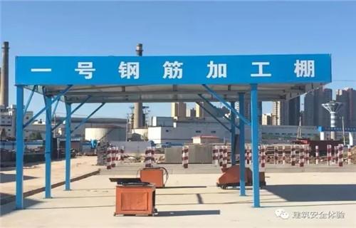 山西晋城套丝机防护棚-卸料平台价格优惠