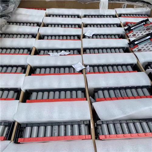 丽江市电动汽车电池包投标回收公司