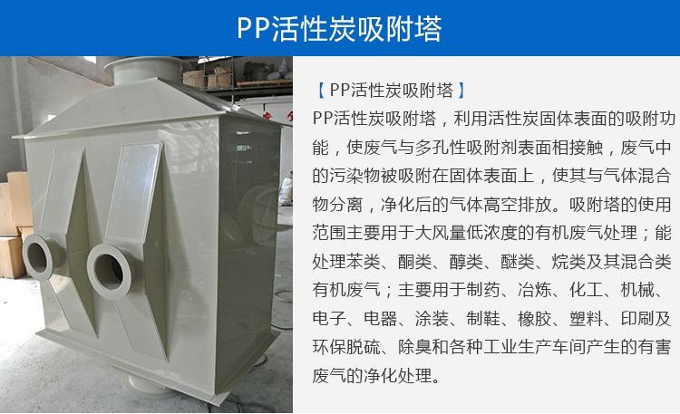 通化实验台pp安全柜好不好