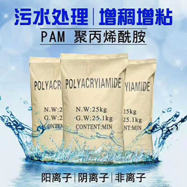 河北承德:泥水分离剂助凝剂价格出水清