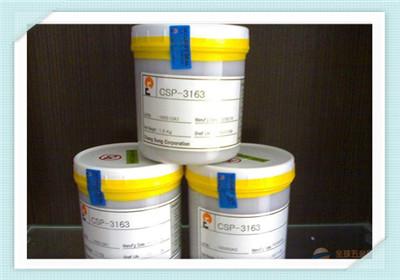 枣庄氢氧化钯回收服务于您为宗旨