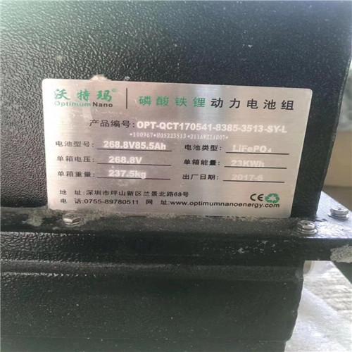 呈贡回收18650锂电池供应