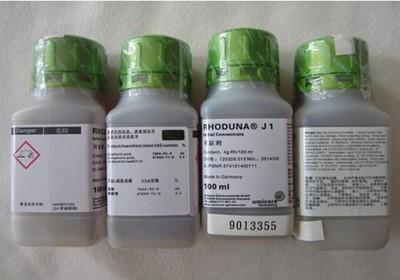 巩义氯.化钯回收推荐公司【快速上门收购】