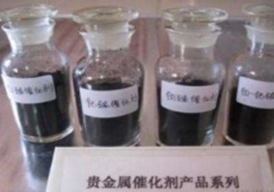 氯金酸回收-防城港氯金酸回收报价