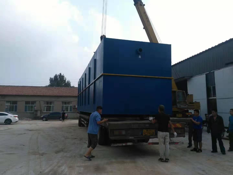阜新蒙古族自治县卫生服务中心污水处理设备厂家直销