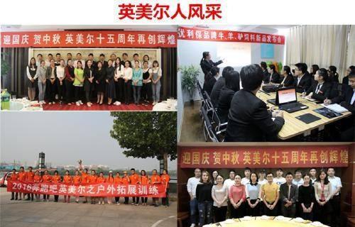 长海县羊饲料直销公司羊饲料直销公司/买它对了