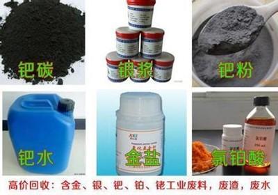桐乡金泥回收流程(金泥高价回收)