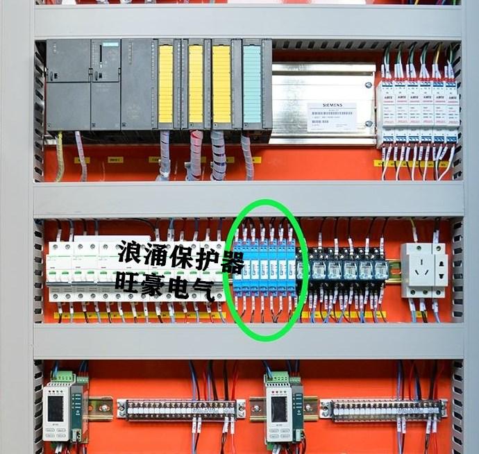 阜新SDABLY68-C/2-20/320-X防浪涌保护器