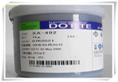 银浆罐回收 丽浆罐回收公司