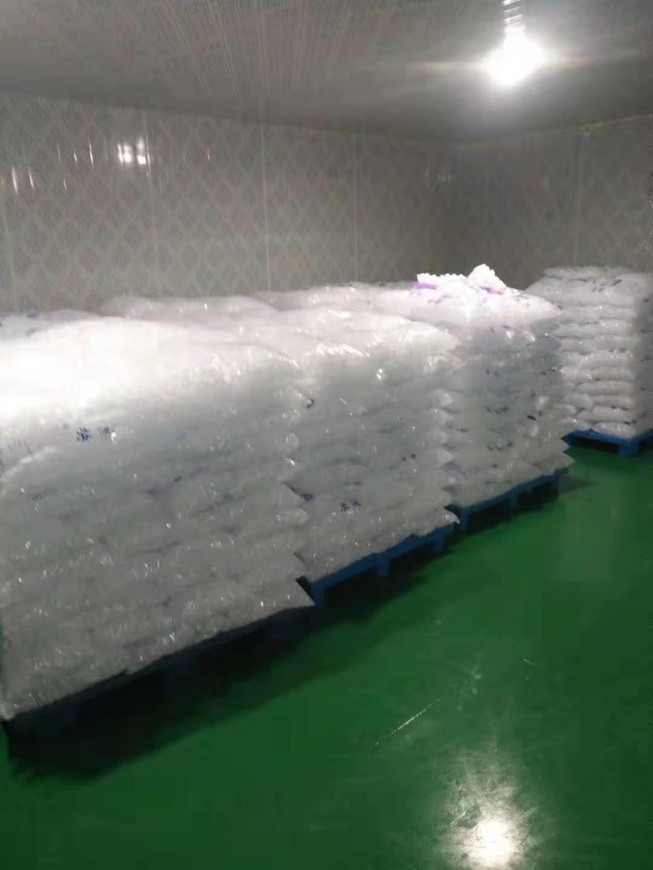 昆山市巴城镇食用冰块出售车间冰块价格电话
