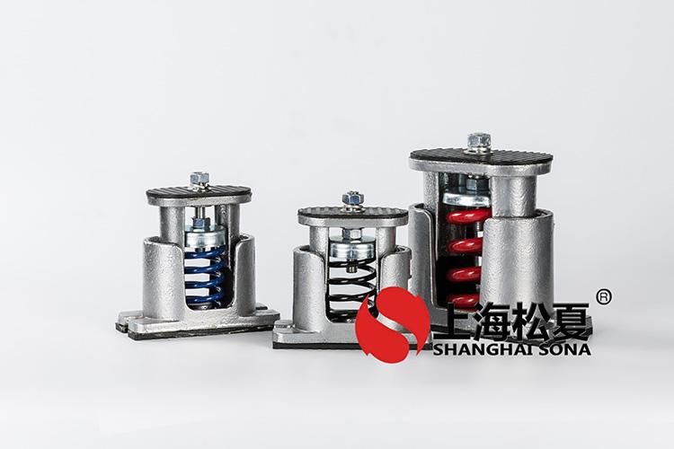 沈阳市铁西区吊式弹簧减震器质量保证