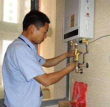 周口店TCL空调安装——安全高效