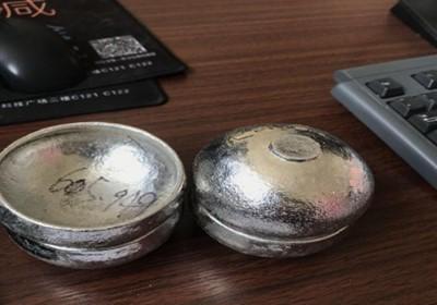 番禺金属金回收多少钱一公斤