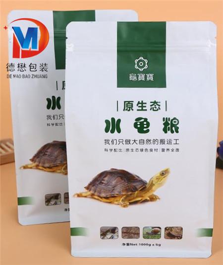 自立拉链塑料包装袋厂家定做自立拉链塑料包装袋承接个性定制绥江德懋塑业