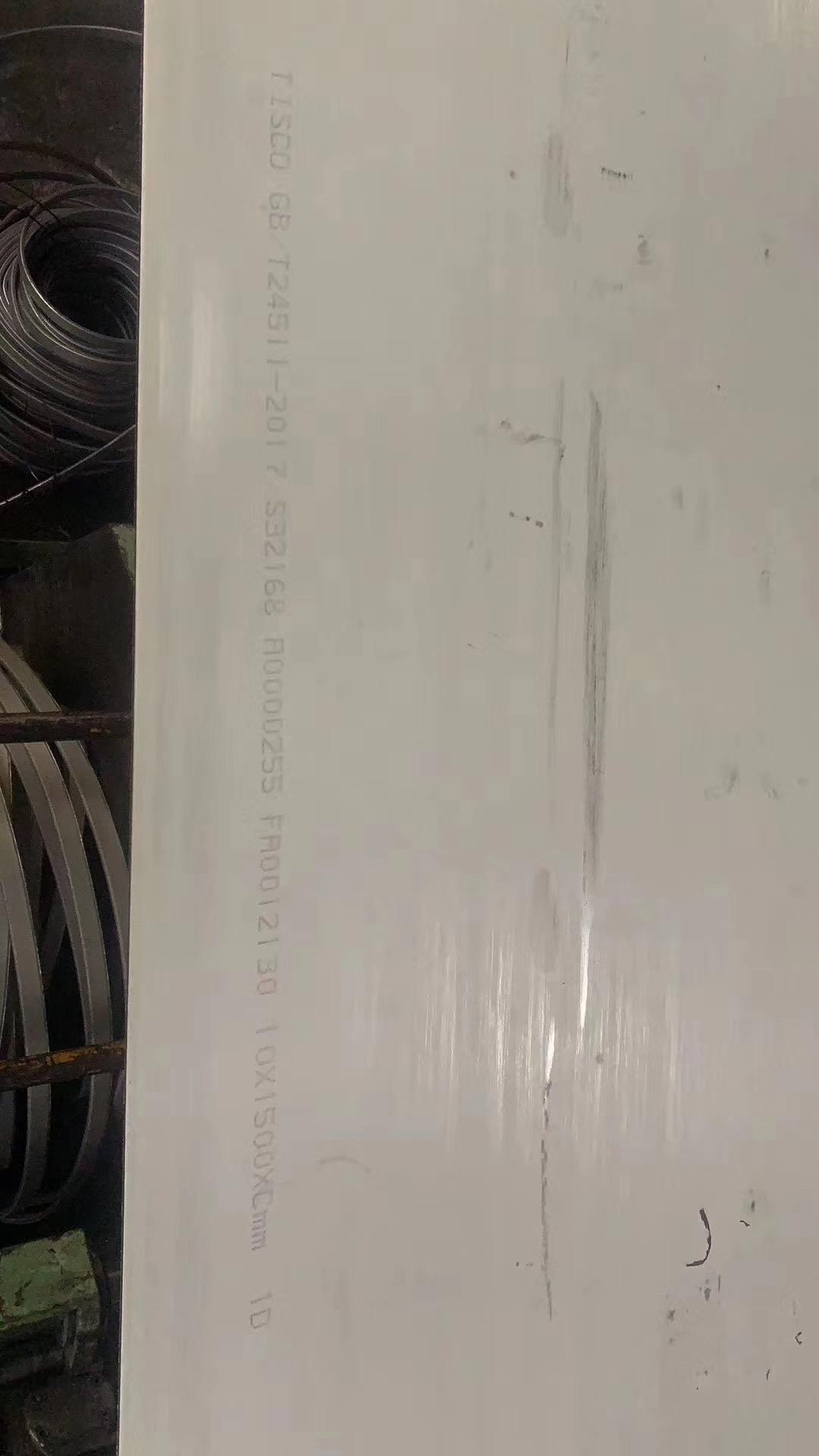鄂州市卫生级不锈钢板图纸定做
