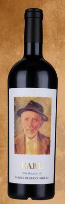 西安市萨巴蒂老爷西拉红葡萄酒找红酒进口商