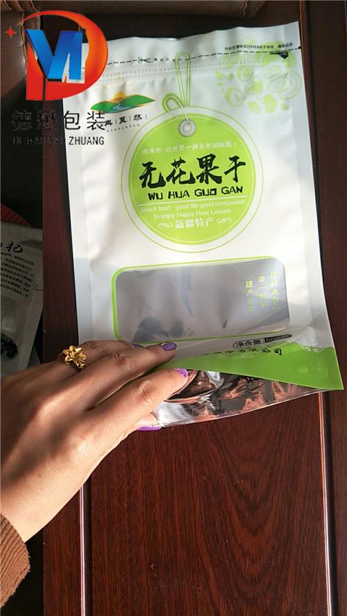 自粘食品包装袋 天心自粘食品包装袋彩印价格优惠