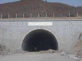 濉溪堵漏铁路涵洞公司——资质齐全