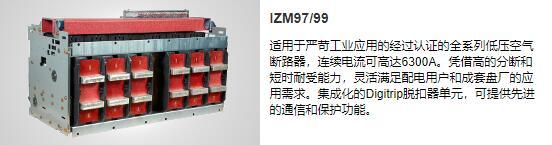 梅州销售穆勒 PL9-B10/2 库存量大