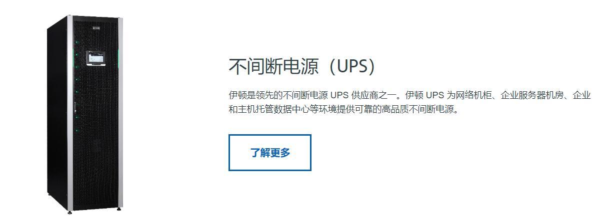 来宾销售穆勒 P1-32/I2/SVB 全新保证
