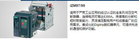 西安销售穆勒 EIS-63/3 型号齐全