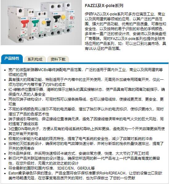 呼和浩特专供穆勒 XTCD038E11B2 现货供应