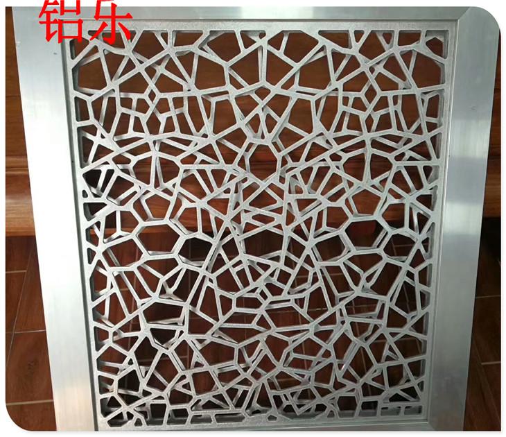 襄阳市南漳县镂空铝板生产商-铝乐建材