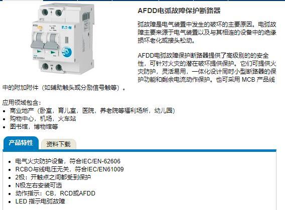 舟山供应穆勒 PL9-C25/1N 全新现货
