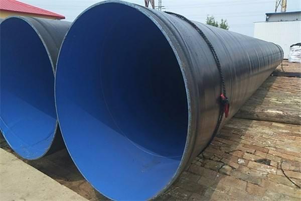 滁州凤阳DN1200防腐钢管厂家报价