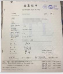 江门江海压力温度变送器校准厂家-仪器校准机构