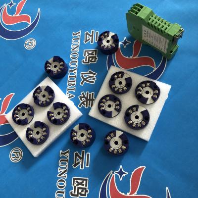 保山带液晶显示SBWR-2460B型热电偶温度变送器符合标准