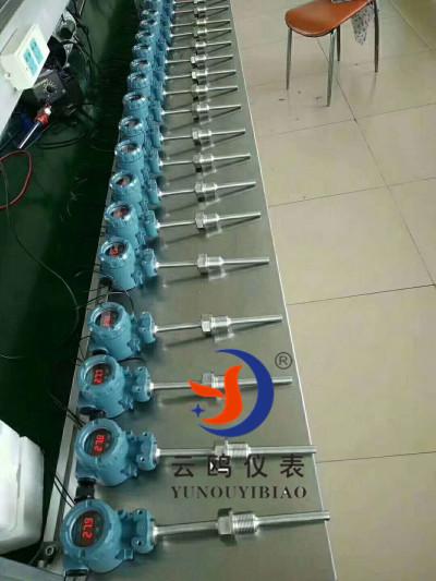 提供螺纹固定型温度变送器泰山