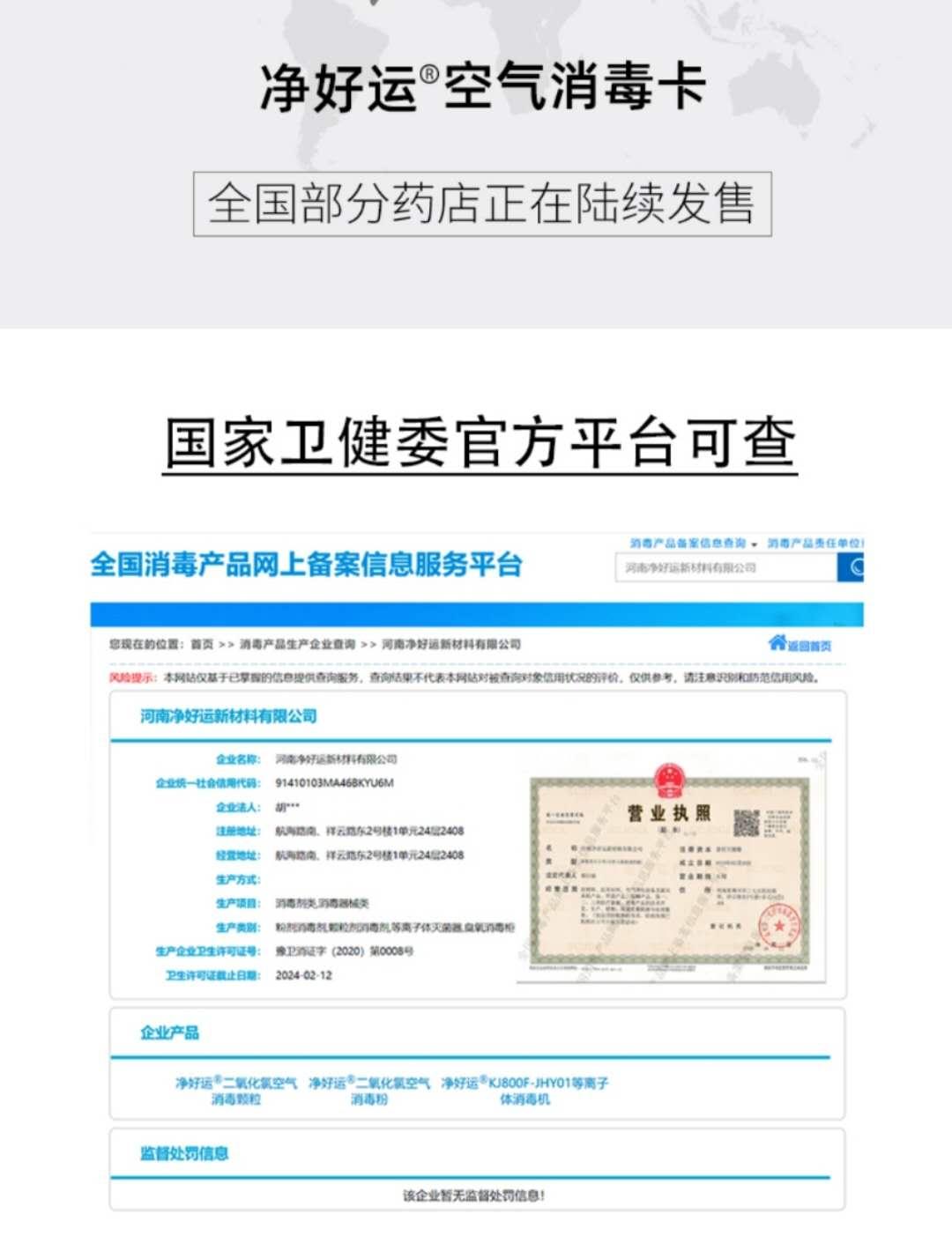 广东广州动态杀菌消毒机生产厂家