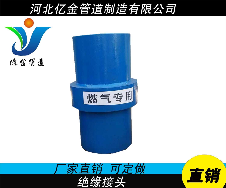 抚州临川DN2000不锈钢绝缘接头厂家