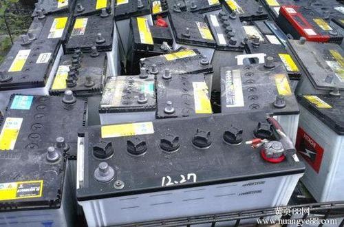 天河区ups旧电池二手回收现金结算